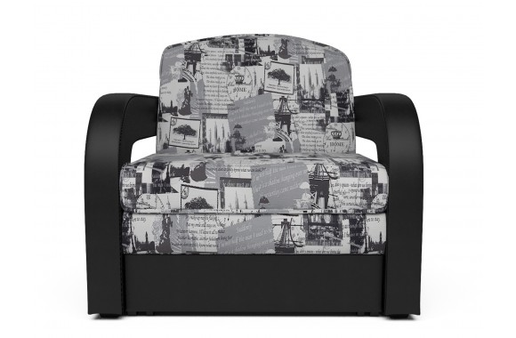 Кресло из кожи Кармен