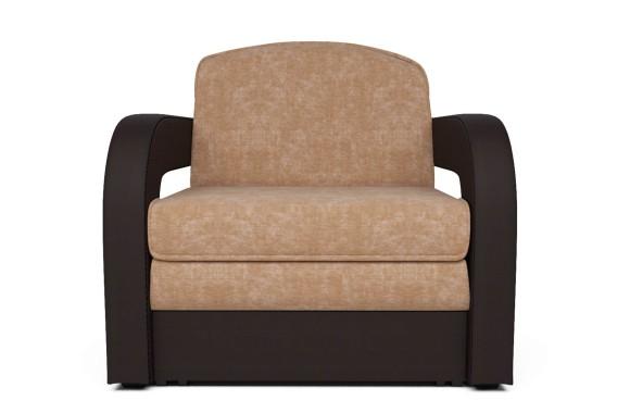 Желтое кресло Кармен